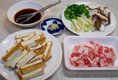 厚揚げと豚肉の辛み炒め1 (1)-400