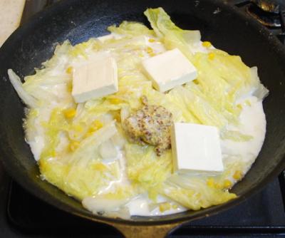 白菜とたらのマスタードチーズクリーム煮8-400