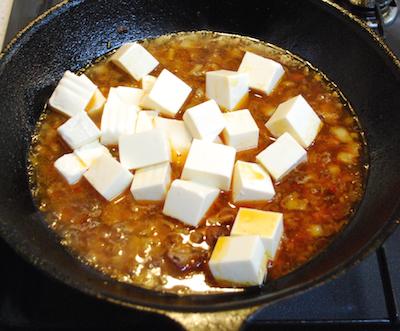 マーボー豆腐5 (1)-400