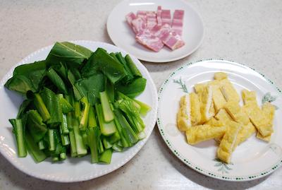 小松菜と京あげのカレー炒め1 (1)-400