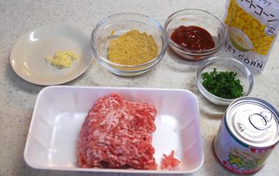 大豆とひき肉のカレー1-400