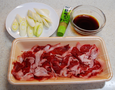 牛肉とねぎの炒めもの わさび風味1 (1)-400