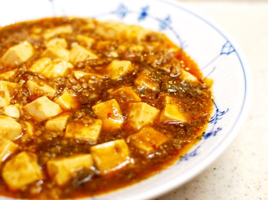 麻婆豆腐11-550