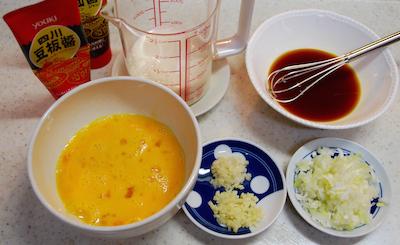 マイルド豆乳卵麻婆豆腐2 (1)-400