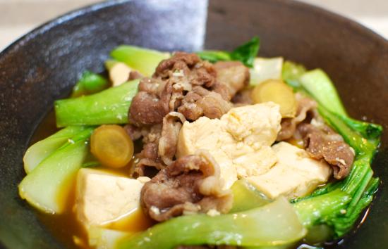 青菜たっぷりの肉豆腐7-550